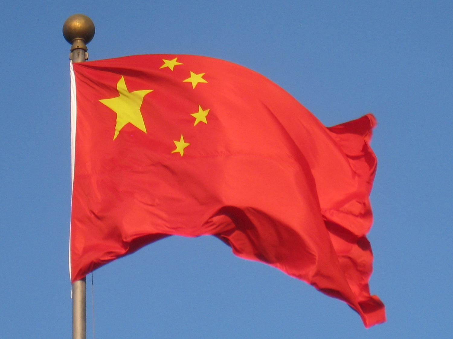 Chinese flag blowing in the wind